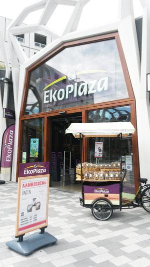 EkoPlaza-Nieuwegein