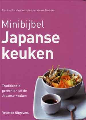 Minibijbel Japanse Keuken Goedkope Japanse Kookboeken