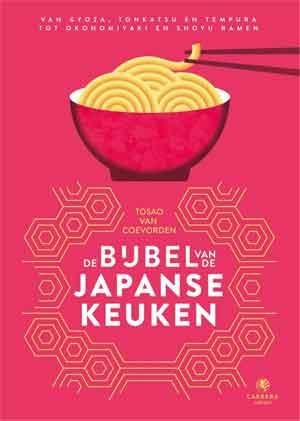 De bijbel van de Japanse keuken Recensie Kookboek van Tosao van Coevorden